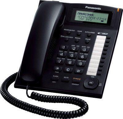 Panasonic KX-TS880MXBD Corded Landline Phone