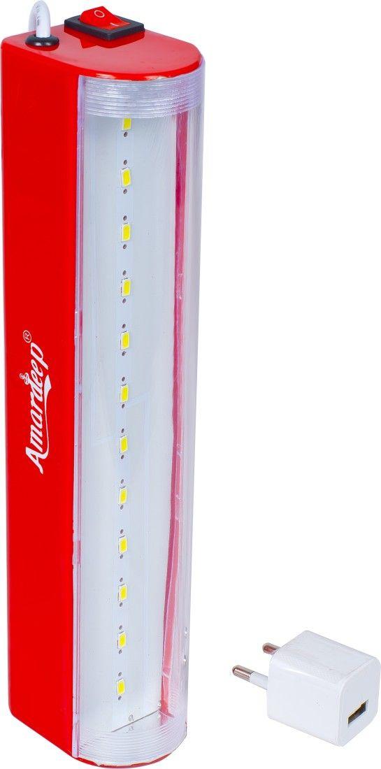 Amardeep AD 271 Emergency Light