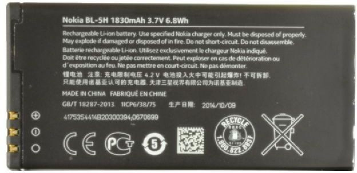 Nokia BL-5h 1830mAh Battery