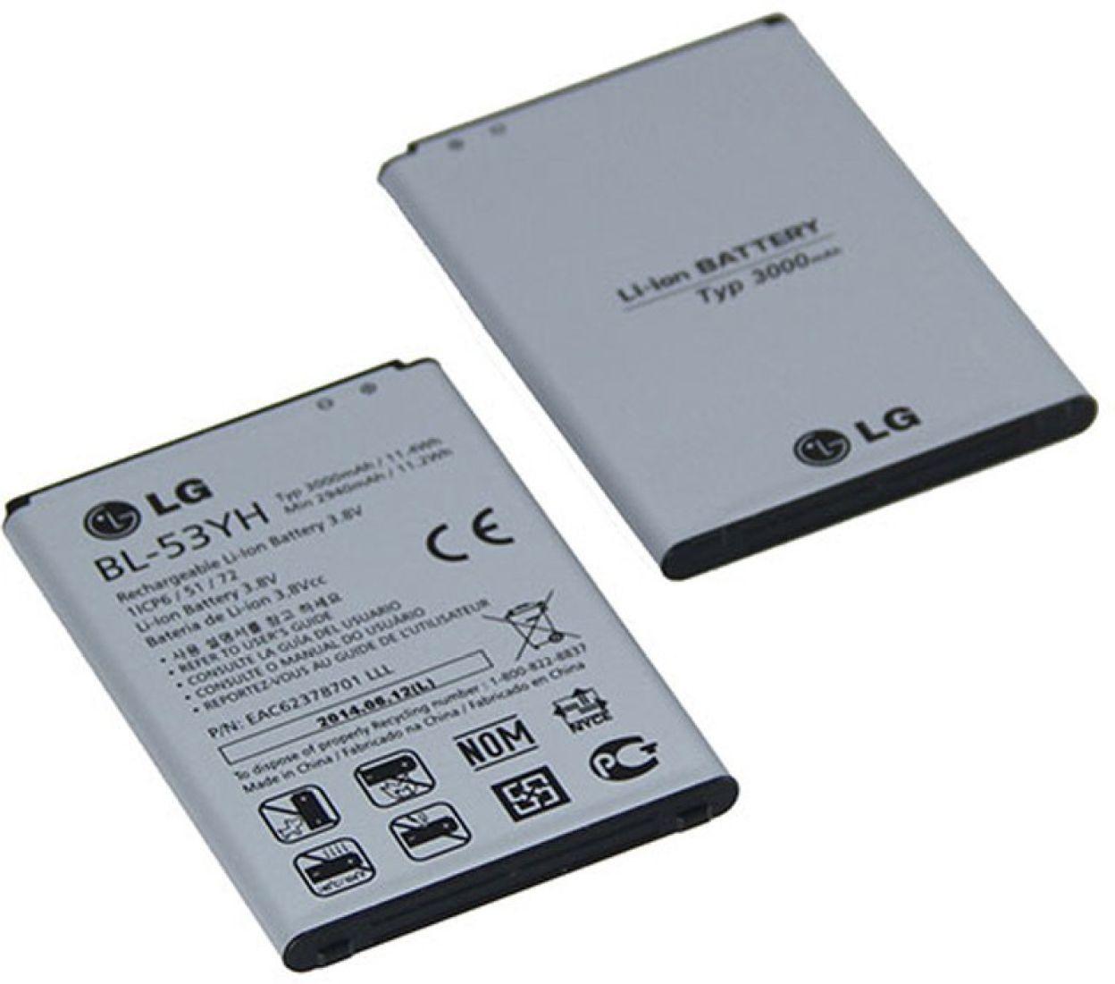 LG BL-53YH 3000mAh Battery
