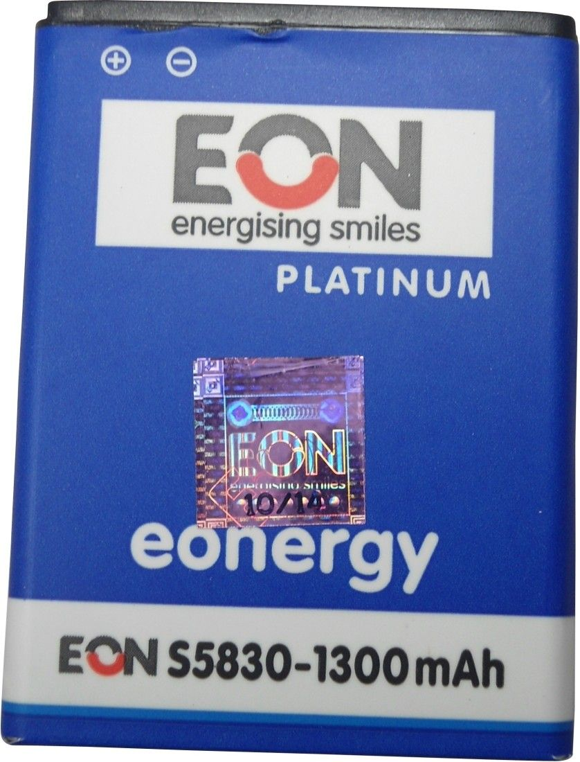 Eon 1300mAh Battery (For Samsung Galaxy S5830)