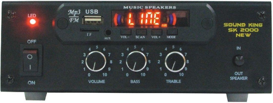 Sound King SK-2000 10W AV Power Amplifier