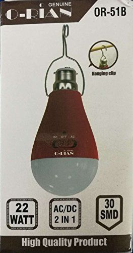 O-RIAN OR-51B 22W Rechargeable Emergency LED Lamp
