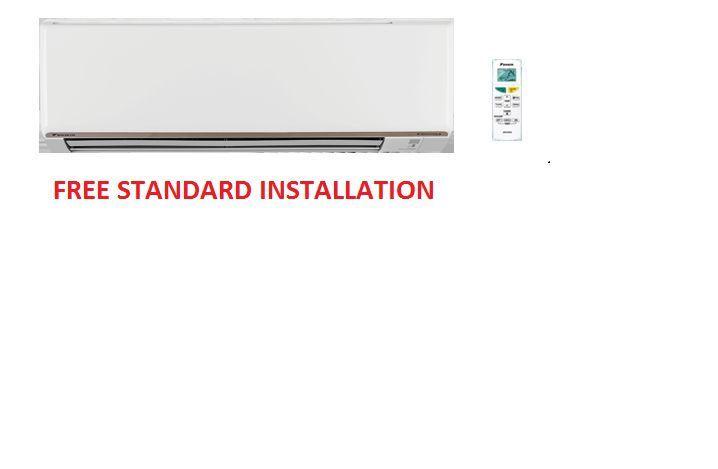 Daikin CTKL50TV16U 1.5 Ton 3 Star Inverter Split Air Conditioner