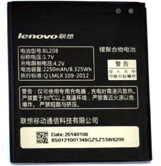 Lenovo BL-210 battery