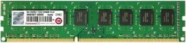Transcend JetRam (JM1333KLH-4G/JM1333KLN-4G) DDR3 4GB PC RAM