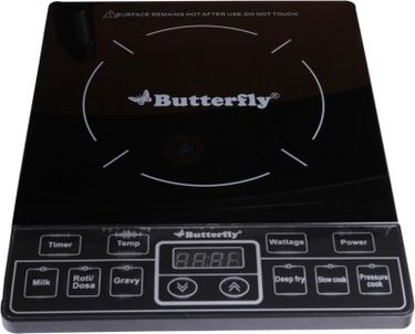 Butterfly Standard - G2 + Induction Cooktop