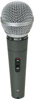 Ahuja ASM-580XLR Microphone