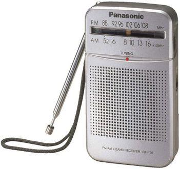 Panasonic RF-P50 FM Radio