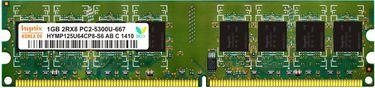 Hynix 6671G DDR2 1GB Ram