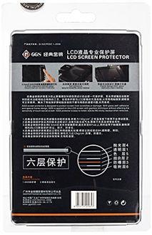 Larmor 0.5mm Self-Adhesive Optical Glass LCD Screen Protector (For  Nikon D3200)
