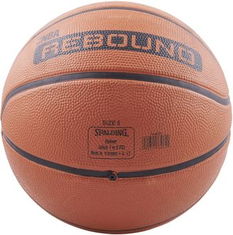 Spalding NBA Rebound Basketball (Size 5)