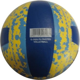 Nivia G 2020 Volleyball (Size 4)