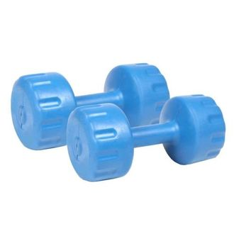 Body Maxx PVC Coloured Dumbbells 8Kg