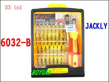 Jackly JK-6032-B Ratchet Screwdriver Set