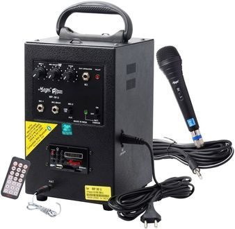 Mega MP-99U Indoor, Outdoor PA System