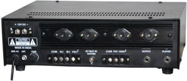 Medha DP-1200U 120W AV Power Amplifier