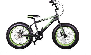Cosmic Fatso 7 Speed Bicycle (20 Inch)