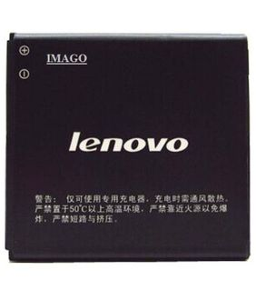 Imago 2900mAh Battery (For Lenovo A7000)