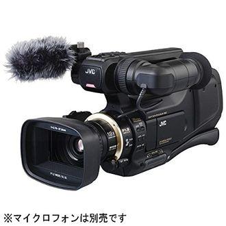 JVC JY-HM90 HD Camcorder