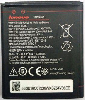 Lenovo BL253 2000mAh Battery (For A2010)