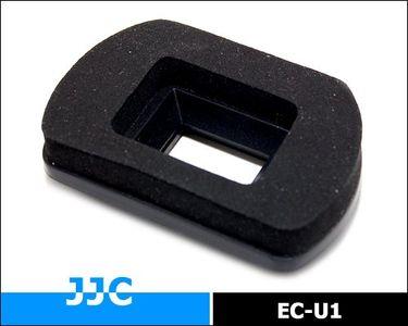 JJC EC-U1 Universal Eyepiece