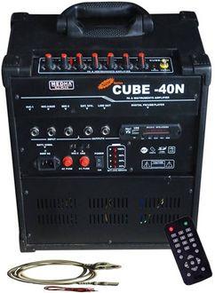 Medha PA-Cube-40DX 40W AV Power Amplifier