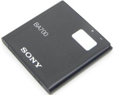 Sony Ericsson BA700 1500mAh Battery (For XPERIA NEO V,PRO,RAY)