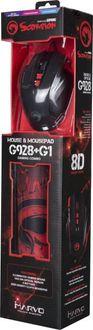 MARVO G928 G1 Gaming Mouse