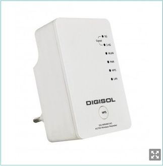 Digisol DG-WR4801AC Dual Band Repeater