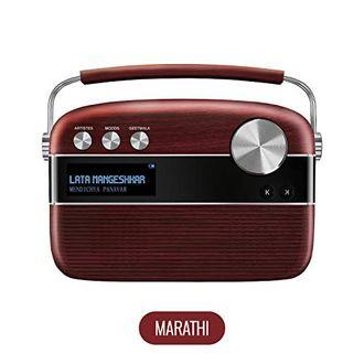 Saregama Carvaan SC03 Portable Digital Music Player