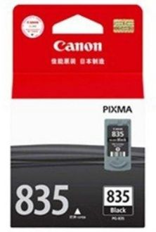 Canon PG-835 Black Ink Cartridge